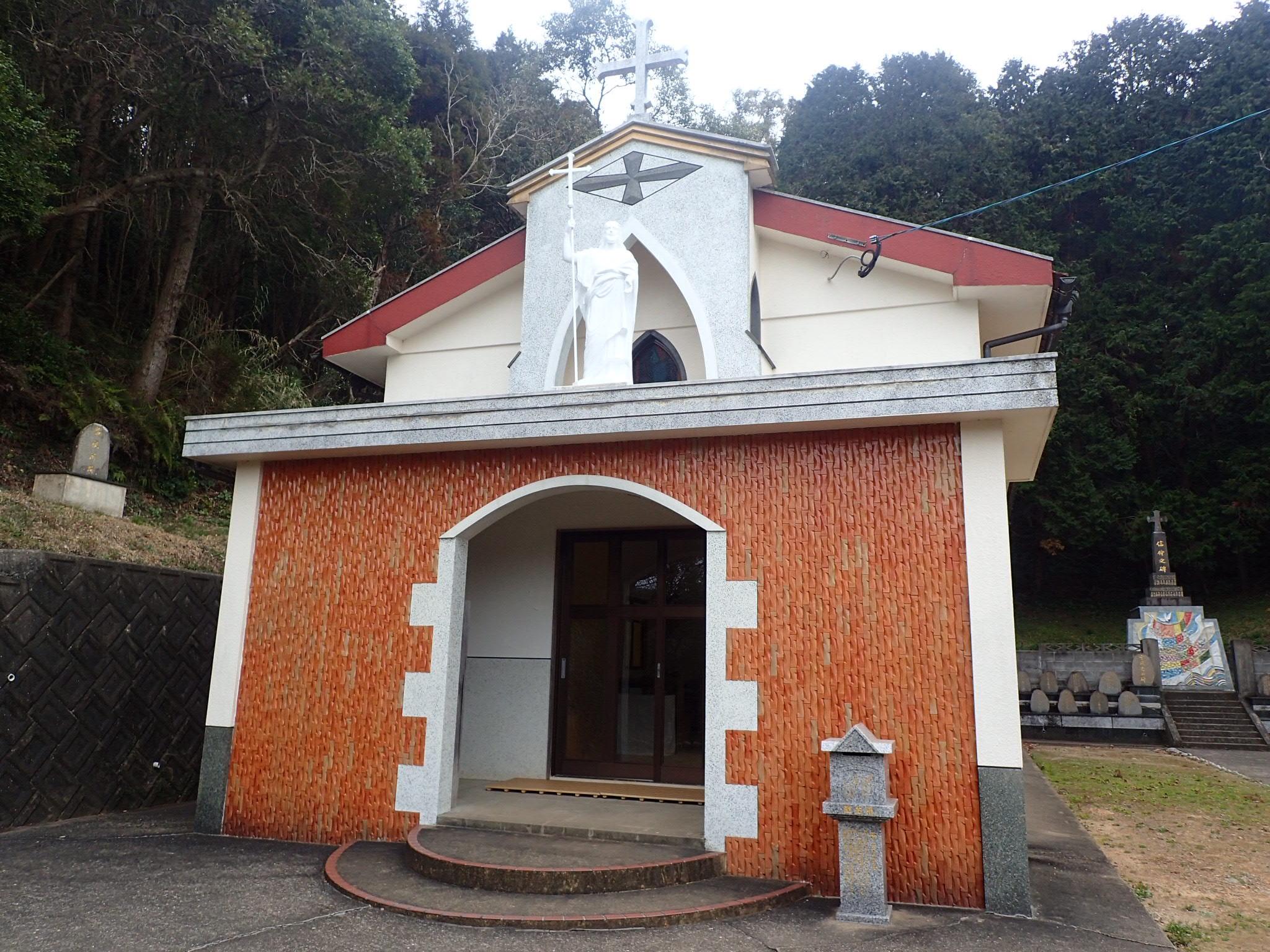 牢屋の窄殉教記念聖堂